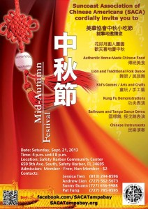 2013_SACA_Mid_Autumn_Festival_Flyer_final