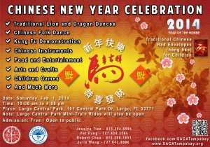 2014 SACA Chinese New Year Celebration Flyer