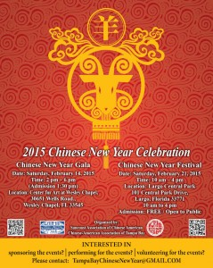 Tampa Bay CNY Celebration